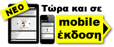 Mobile Version Home Page
