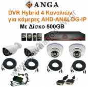 AQ-5504 + 500GB-SET1 ��� �� AHD ����������� DVR �������� (Hybrid) �� ����� 500GB 4 �������� �������� H.264 Dual Stream ��� 4 ������� AHD �� ������� 1M