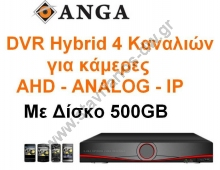 ����������� AHD DVR �������� (Hybrid) 4 �������� �� ����� 500GB �������� H.264 �� ���������� ��������� Analog - AHD ��� IP ������� AQ-5504-AHD + 500GB