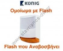 ������� - Dummy �������� �� LED ��� ����������� SAS-DUMMY FL 20