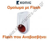 ������� - ������� ������� ���������� Dummy �� Flashing LED ��� ��������� �������� ��� Konig SEC-DUMMY FL10