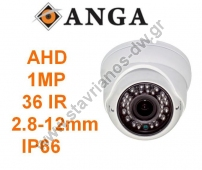 "AHD ������ �� ���������� Cmos 1/4"" Omni Vision �� ���� 2.8 - 12mm ��� ������� 1MP AQ-3106D-AHD"