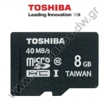 TOSHIBA MICRO SD 8GB ����� ������ HC High Speed 8GB ����������������� ���������� SD TOS MICROSD 8GB CLASS 10 HS WITH ADAPTER NEW