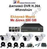 Eonboom EN-6804V-SET-6 ������ ������ �������������� �� ������������ ����� 500GB ���������� ������� �������������� ��� ���� �������