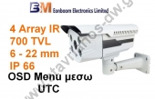 ������ IR �� 4 Array Led �� ������� 700TVL ������� ���� UTC ��� ���� varifocal 6 - 22mm EN-VR100A-70A