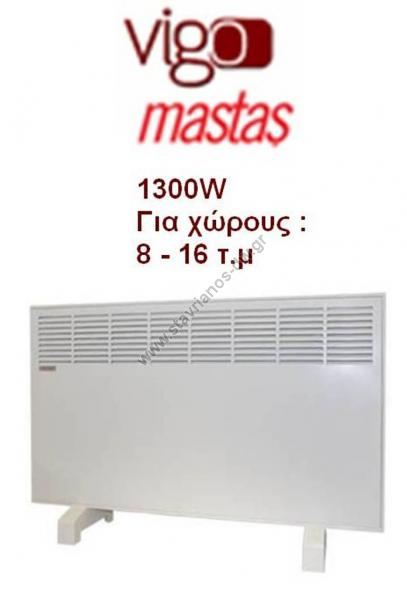 ����������� 1300W �� �������� On-Off ������� ��� ������ 8 - 16 �.� (�������) VIGO-MASTAS EPK 4570 M13