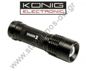 Φακός LED 3W της konig KNTORCH P137