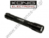 LED Φακός 10W της Konig KNTORCH P140