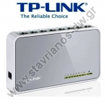 TP-LINK TL-SF1008D Ethernet Switch Desktop Switch 8 Θυρών 10/100Mbps