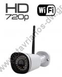 FC5415P Κάμερα IP HD720p 1MP WiFi