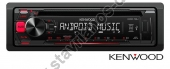 KENWOOD KDC-10UR RADIO CD / USB / AUX με ισχύ 4 x 50W max συμβατό με Android