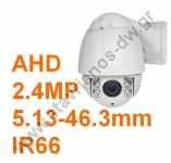 Kάμερα Dome PTZ 4.5 Inch AHD 1/2.8 SONY CMOS 1080P 2.4 MP με φακό 5.13 - 46.3mm PT4A110AD200