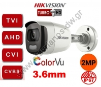 HIKVISION DS-2CE10DFT-F Κάμερα Bullet με φακό 3.6mm και ανάλυση 2MP