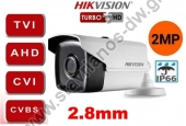 HIKVISION DS-2CE16D0T-IT3F-2.8MM Κάμερα Bullet με φακό 2.8mm και ανάλυση 2MP