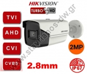 HIKVISION DS-2CE16D3T-IT3F-2.8MM Κάμερα Bullet με φακό 2.8mm και ανάλυση 2MP