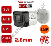HIKVISION DS-2CE16D3T-ITPF Κάμερα Bullet με φακό 2.8mm και ανάλυση 2MP
