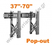 "Βάση Τηλεόρασης LVW02-48T Pop-Out Video Wall Mount 37""-70"" Led flat panel"