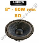 "Woofer 8"" με ισχύ 60W rms και αντίσταση 8Ω SP-08101-06"