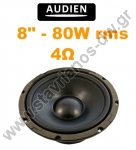 "Woofer 8"" με ισχύ 80W rms και αντίσταση 4Ω SP-08103-02"