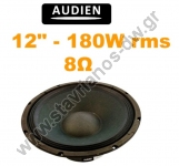 "Woofer 12"" με ισχύ 180W rms και αντίσταση 8Ω SP-12101-08"