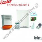 EASTER SMARTLIVING KIT 2 INIM Kit Συναγερμού SmartLiving 1050